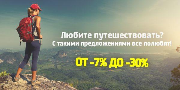 %D0%91%D0%B0%D0%BD%D0%BD%D0%B5%D1%80-%D0